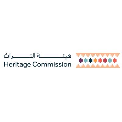 شعار هيئة التراث وزارة الثقافة ,Logo , icon , SVG شعار هيئة التراث وزارة الثقافة