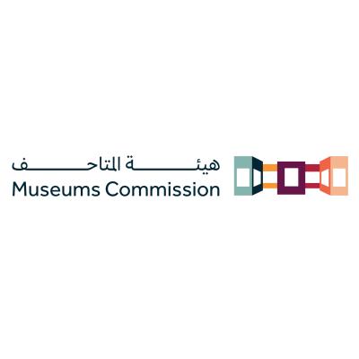 شعار هيئة المتاحف وزارة الثقافة ,Logo , icon , SVG شعار هيئة المتاحف وزارة الثقافة