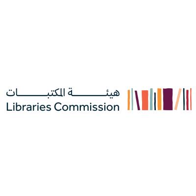 شعار هيئة المكتبات وزارة الثقافة ,Logo , icon , SVG شعار هيئة المكتبات وزارة الثقافة