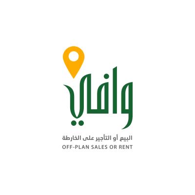 شعار وافي البيع والتأجير على الخارطة ,Logo , icon , SVG شعار وافي البيع والتأجير على الخارطة