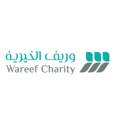 شعار وريف الخيرية ,Logo , icon , SVG شعار وريف الخيرية
