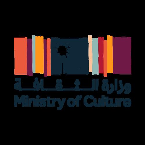 شعار وزارة الثقافة ,Logo , icon , SVG شعار وزارة الثقافة
