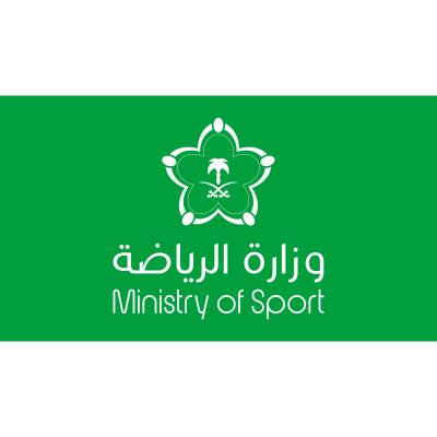شعار وزارة الرياضة ,Logo , icon , SVG شعار وزارة الرياضة