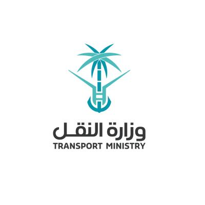 شعار Transport Ministry وزارة النقل السعودية ,Logo , icon , SVG شعار Transport Ministry وزارة النقل السعودية