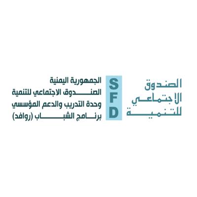 شعار_الصندوق_الاجتماعي_للتنمية_دقة_عالية ,Logo , icon , SVG شعار_الصندوق_الاجتماعي_للتنمية_دقة_عالية