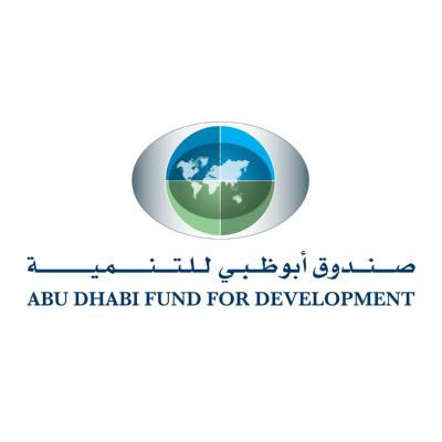 شعار صندوق أبو ظبي للتنمية ,Logo , icon , SVG شعار صندوق أبو ظبي للتنمية