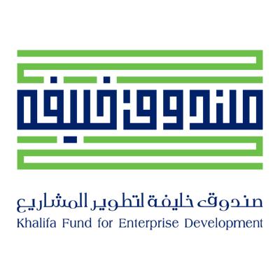 شعار صندوق خليفة لتطوير المشاريع ,Logo , icon , SVG شعار صندوق خليفة لتطوير المشاريع