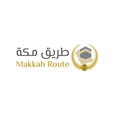 شعار طريق مكة 01 ,Logo , icon , SVG شعار طريق مكة 01
