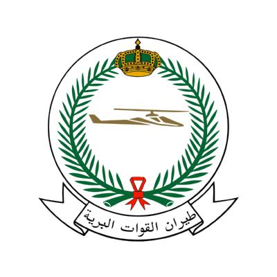 شعار طيران القوات البرية ,Logo , icon , SVG شعار طيران القوات البرية