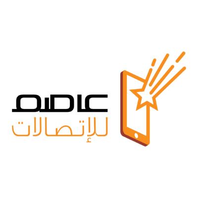 شعار عاصم للاتصالات ,Logo , icon , SVG شعار عاصم للاتصالات