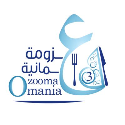 شعار عزومة عمانية zooma mania ,Logo , icon , SVG شعار عزومة عمانية zooma mania