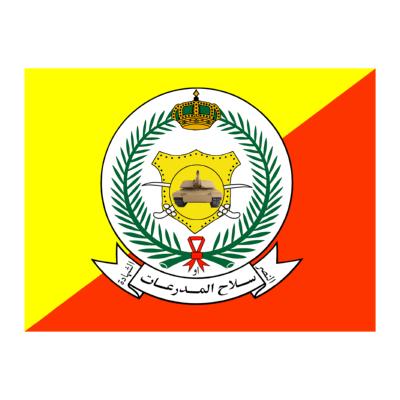 شعار علم قيادة سلاح المدرعات ,Logo , icon , SVG شعار علم قيادة سلاح المدرعات