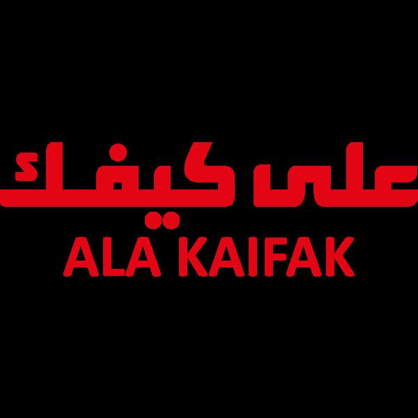 شعار على كيفك alakaifak ,Logo , icon , SVG شعار على كيفك alakaifak