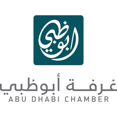 شعار غرفة تجارة وصناعة أبوظبي ,Logo , icon , SVG شعار غرفة تجارة وصناعة أبوظبي