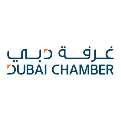 شعار غرفة دبي DUBAI CHAMER ,Logo , icon , SVG شعار غرفة دبي DUBAI CHAMER