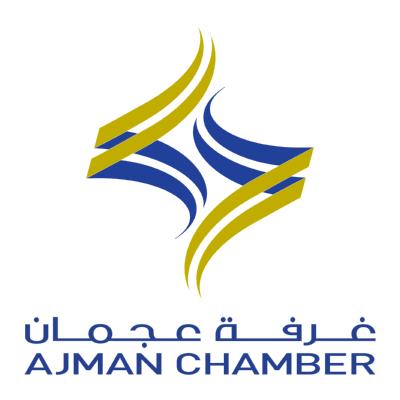 شعار غرفة عجمان ajman chamber ,Logo , icon , SVG شعار غرفة عجمان ajman chamber
