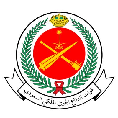 شعار قوات الدفاع الجوي الملكي السعودي ,Logo , icon , SVG شعار قوات الدفاع الجوي الملكي السعودي