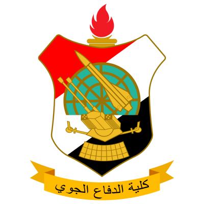 شعار كلية الدفاع الجوي المصرية , مصر ,Logo , icon , SVG شعار كلية الدفاع الجوي المصرية , مصر