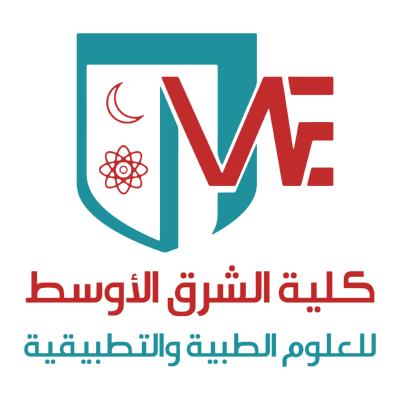 شعار كلية الشرق الأوسط للعلوم الطبية والتطبيقية ,Logo , icon , SVG شعار كلية الشرق الأوسط للعلوم الطبية والتطبيقية