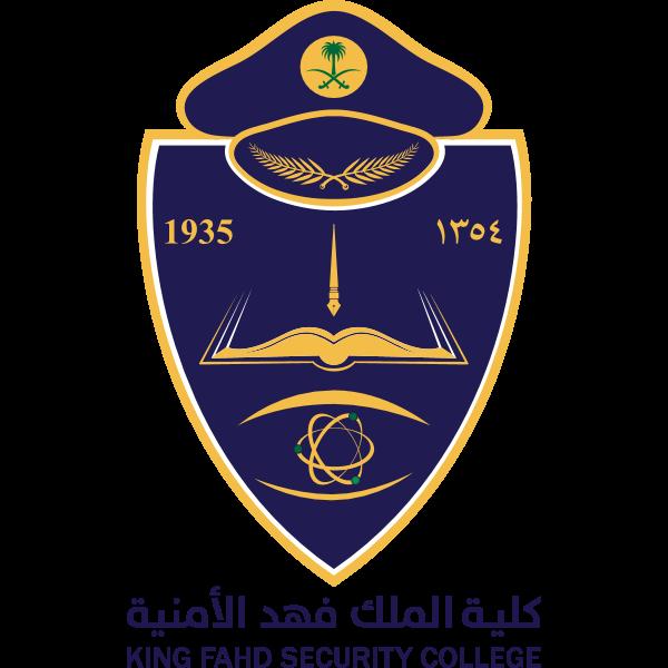 شعار كلية الملك فهد الأمنية ,Logo , icon , SVG شعار كلية الملك فهد الأمنية