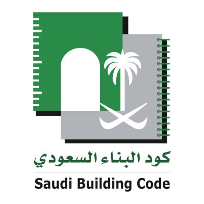 شعار كود البناء السعودي ,Logo , icon , SVG شعار كود البناء السعودي