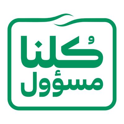 شعار كُلنا مسؤول ,Logo , icon , SVG شعار كُلنا مسؤول