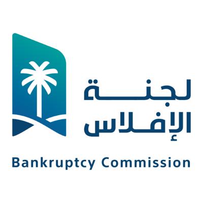شعار لجنة الإفلاس ,Logo , icon , SVG شعار لجنة الإفلاس