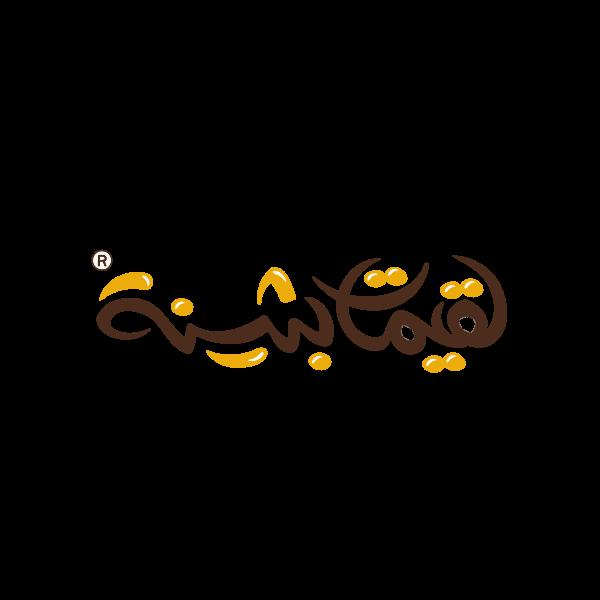 شعار لقيمات بثينة