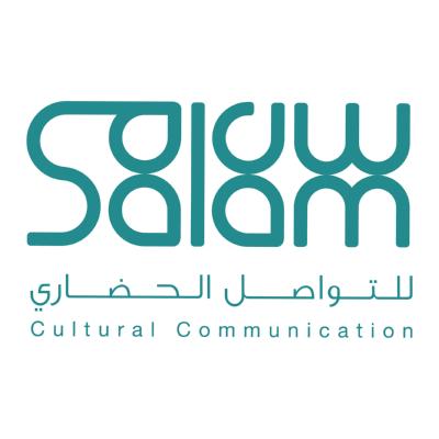 شعار للتواصل الحضاري ,Logo , icon , SVG شعار للتواصل الحضاري