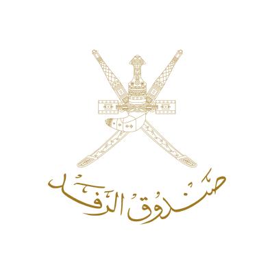 شعار لوجو صندوق الرفد ,Logo , icon , SVG شعار لوجو صندوق الرفد