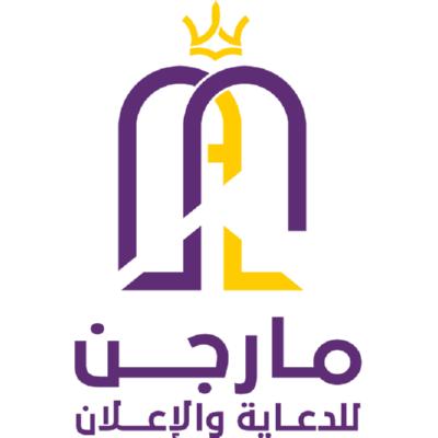 شعار مارجن للدعاية والاعلان ,Logo , icon , SVG شعار مارجن للدعاية والاعلان