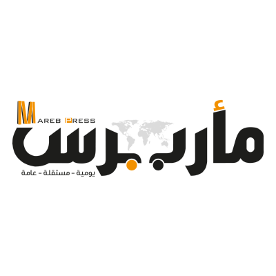 شعار مأرب برس ,Logo , icon , SVG شعار مأرب برس