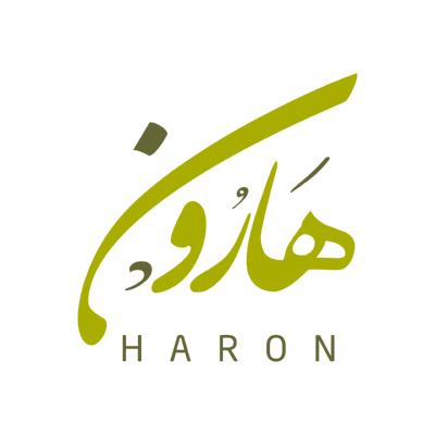 شعار مبادرة هارون لتطوع المحترفين ,Logo , icon , SVG شعار مبادرة هارون لتطوع المحترفين