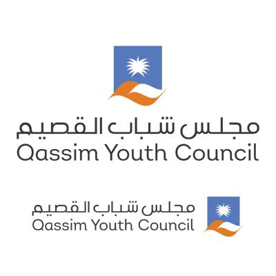شعار مجلس شباب القصيم قديم ,Logo , icon , SVG شعار مجلس شباب القصيم قديم
