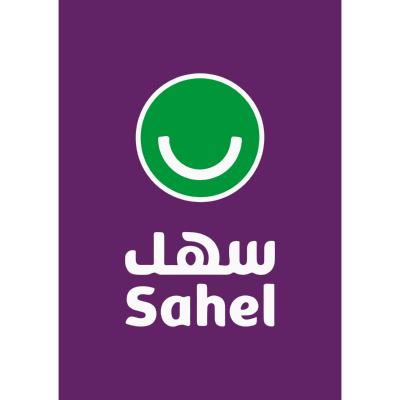 شعار محطة سهل ,Logo , icon , SVG شعار محطة سهل