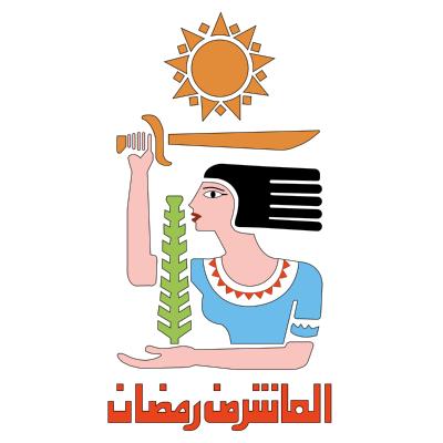 شعار مدينة العاشر من رمضان , مصر ,Logo , icon , SVG شعار مدينة العاشر من رمضان , مصر