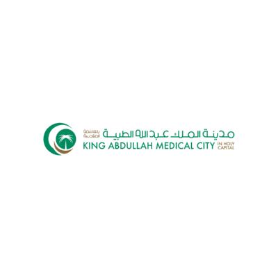 شعار مدينة الملك عبدالله الطبية ,Logo , icon , SVG شعار مدينة الملك عبدالله الطبية