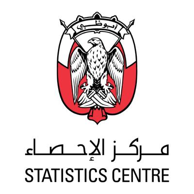 شعار مركز الإحصاء STATISTICS CENTRE ,Logo , icon , SVG شعار مركز الإحصاء STATISTICS CENTRE