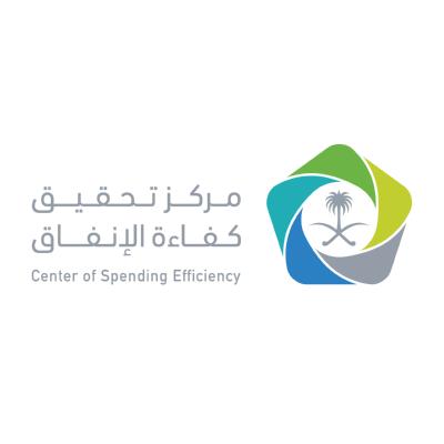 شعار مركز تحقيق كفاءة الإنفاق ,Logo , icon , SVG شعار مركز تحقيق كفاءة الإنفاق