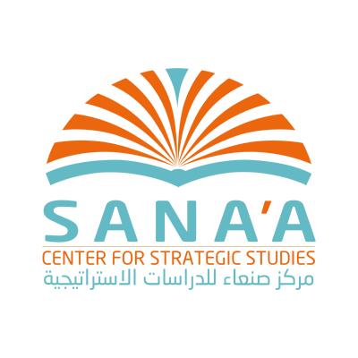شعار مركز صنعاء للدراسات الاستراتيجية