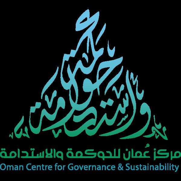 شعار مركز عمان للحوكمة والاستدامة ,Logo , icon , SVG شعار مركز عمان للحوكمة والاستدامة