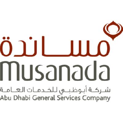 شعار مساندة musanada شركة أبو ظبي للخدمات العامة ,Logo , icon , SVG شعار مساندة musanada شركة أبو ظبي للخدمات العامة