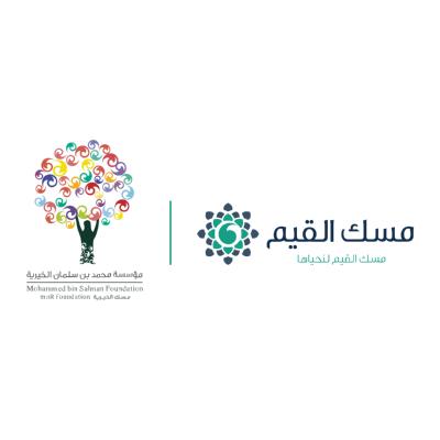 شعار مسك القيم ,Logo , icon , SVG شعار مسك القيم
