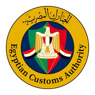 شعار مصلحة الجمارك المصرية , مصر ,Logo , icon , SVG شعار مصلحة الجمارك المصرية , مصر