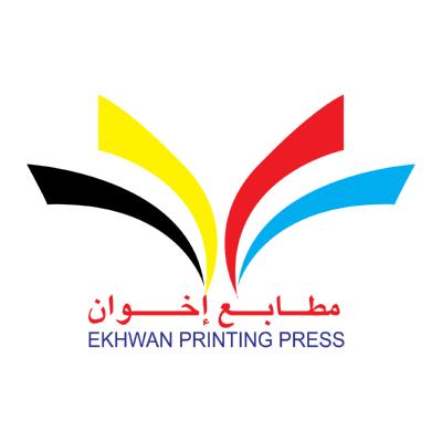 شعار مطابع إخوان ,Logo , icon , SVG شعار مطابع إخوان