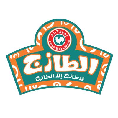 مطاعم الطازج الشعار الاصلي ,Logo , icon , SVG مطاعم الطازج الشعار الاصلي