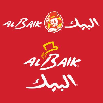 شعار مطعم البيك ,Logo , icon , SVG شعار مطعم البيك