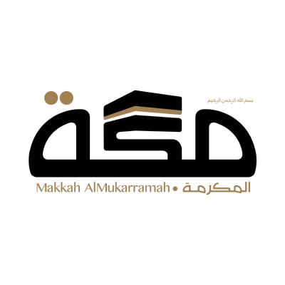 شعار مكة المكرمة ,Logo , icon , SVG شعار مكة المكرمة