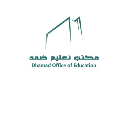 شعار مكتب تعليم ضمد ,Logo , icon , SVG شعار مكتب تعليم ضمد
