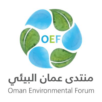 شعار منتدى عمان البيئي oman Environmental forum ,Logo , icon , SVG شعار منتدى عمان البيئي oman Environmental forum